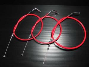 90~CBR250RR(MC22) ノーマル長 レッドワイヤーセット 新品