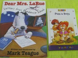 アメリカ製ハードカバー絵本Puss in Boots&Dear Mrs. LaRue 2冊セット♪