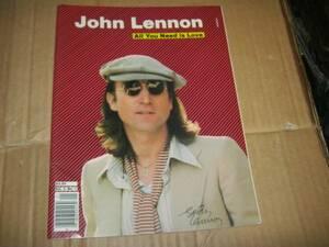 JOHN LENNON ジョンレノン /ALL YOU NEED IS LOVE vol.1 U.S本 BEATLES ビートルズ PAUL McCARTNEY ポールマッカートニー ジョージハリスン