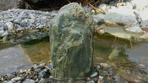 ◆ Blue stone garden stone UNESCO Japan Garden Landscaping ◆