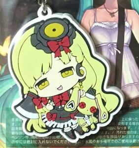 butterfly .P( one ..yuu)CD[End of the World] limited amount . go in smelagi... original Raver strap (5)MAYUyantereVer.QWCE-00398EXIT TUNES