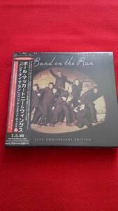 ポール・マッカートニー&ウィングス 25周年記念限定 日本盤2CD 廃盤商品『バンド・オン・ザ・ラン』スペシャル・リミテッド・ボックス 新品