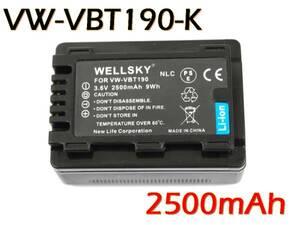 新品 パナソニック Panasonic VW-VBT190 VW-VBT190-K 互換バッテリー HC-VX992M HC-WX2M HC-W850M HC-W870M HC-WX970M HC-V520MHC-VX990M