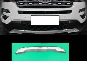 フォード エクスプローラー バンパー ガード プロテクター