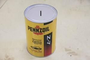 ペンズオイル Pennzoil 貯金カン 貯金箱 デッドストック 当時物 インテリア レア
