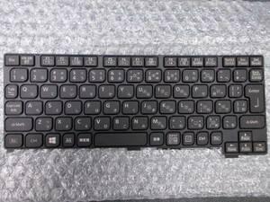 パナソニック純正新品キーボード CF-RZ4,RZ5,RZ6,RZ8 No ZA4黒