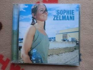 CD ソフィー・セルマーニー【SOPHIE ZELMANI】