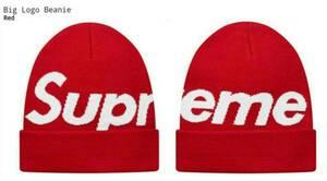 シュプリーム 超レア!Big Logo Beanie ニット Cap キャップ ビーニー 新品未使用!Red 赤 国内正規品 supreme 大人気アイテム!