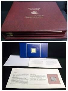 《美術品》フランクリンミント 「世界の国々の最初の切手」 53点セット+アルバム等 未開封 K24GP 貴重なアンティークコレクション