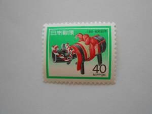 1985年用年賀切手 作州牛 未使用40円切手(920)