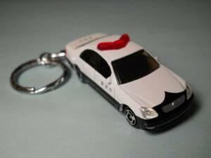 キーホルダー トヨタ セルシオ パトカー F30型 警視庁 ミニカー マスコット ダイキャスト 警察車両