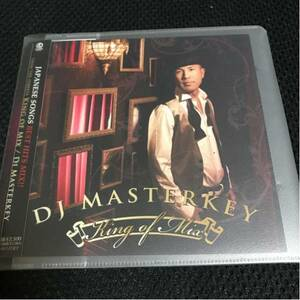 【MIX CD】FROM THE STREETS KING of MIX/DJ MASTERKEY