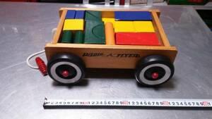 ラジオフライヤーradio flyer積み木ビンテージ積木アンティーク木製ウッド