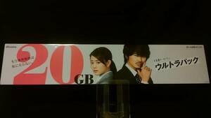 not for sale NTT DoCoMo docomo.. Gou height field .. panel board pop