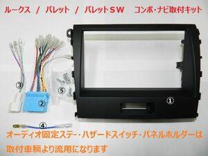 2008г.  от   палитра  MK21S  неоригинальный  товары  Navi   ...  есть  け  комплект   панель