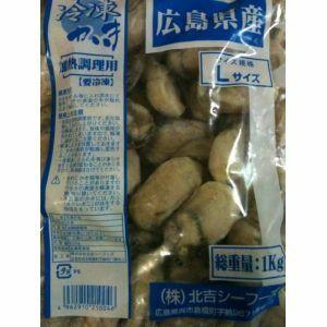 特価 広島産 冷凍牡蠣かき(2L)1kg(NET850g)×10P(P1980円) 業務用