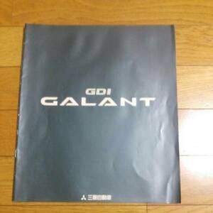三菱自動車★ギャラン★GDI★カタログ★レア