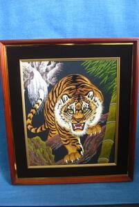 虎 刺繍画