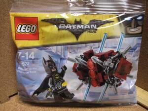 レゴ LEGO バットマン ムービー ミニフィグ ポリバッグ 30522『BATMAN IN ファントムゾーンの守衛』未開封 非売品 映画 前売特典 劇場限定