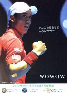 新着New★テニスプレーヤー錦織圭(にしこりけい)選手★非売品クリアファイル/WOWOW広告グッズ