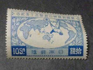 №8 日本切手 1927年 UPU加盟50年 10銭 未使用.NH