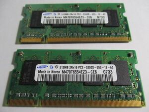 * SAMSUNG PC2-5300S 1GB(512MB×2 sheets ) DDR2-667 *1