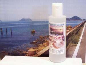 天然 にがり水 1本 (200mL) 『稲むらの塩』製造 和歌山県有田郡広川町
