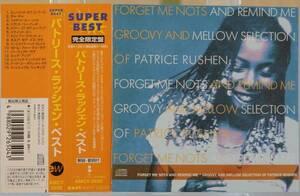 【完全限定盤】 ベスト パトリース・ラッシェン