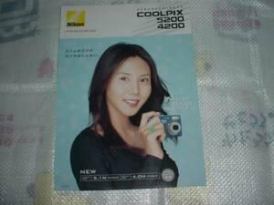 prompt decision!2004 year 5 month Nikon Coolpix 5200/4200/ catalog Matsushima Nanako