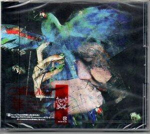 YC送料無料サービス!Alice Nineアリス九號.「華【hae・ne】」初回盤B☆シングルCD+DVD新品即決