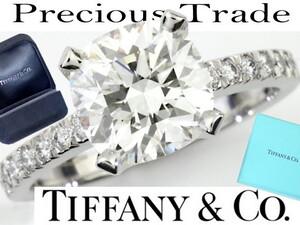 PR282591 【TIFFANY&Co.】 最高級 2ct クッションカット ノヴォ ダイヤリング 9号 最高の輝きを ティファニー箱 ブランド プレトレ