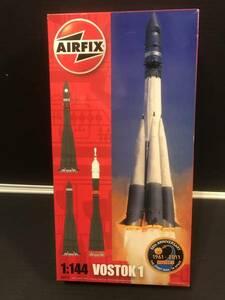 打ち上げ50周年記念限定希少品 ボストーク1号 1/144スケールキット