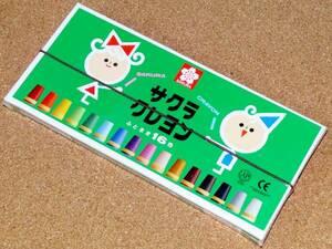 ■新品未開封/送料無料■ サクラ クレヨン ふとまき 16色 ■ LY16R ■ ♪