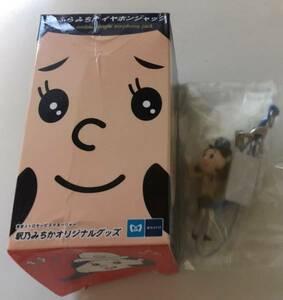 東京メトロ 駅乃みちか ぶらぶらみちか イヤホンジャック 非売品