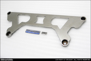 BMW MINI Cooper/CooperS/JCW(F56/F55) for body strengthen front plate