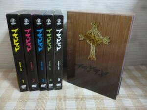 DVD ブラッドラッド 初回全5巻セット BOX付き 即決 送料無料