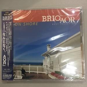 新品未開封CD☆BRIO presents AOR best selection オムニバス/SICP-176/