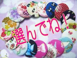 Please select 5 pieces! † MA Handmade Ru † Hair Access ♪ Hair rubber 38mm 5 pieces set Card button Cute · Natural system