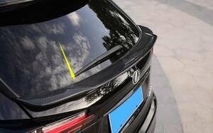 新品 レクサス NX300h 200t専用リアスポイラー カーボン製 激安価 品質保証