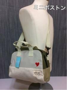 ■ミニボストンバッグ ハート刺繍 灰 ベージュ オリーブ 新品 定形外 学生 かわいい ショルダー