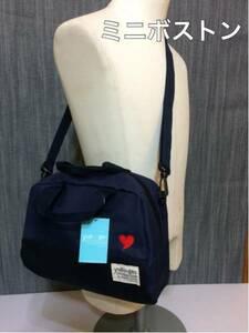 ■ミニボストンバッグ ハート刺繍 紺 新品 定形外 学生 かわいい ショルダー