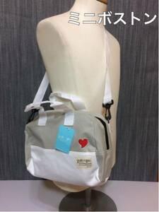 ■ミニボストンバッグ ハート刺繍 灰 白 新品 定形外 学生 かわいい ショルダー