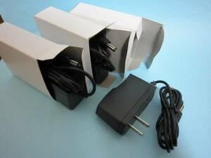 送料無料【ジャンク/未使用新品】 DC12V 1A 電源アダプター 3個セット 電子工作最適