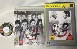 龍が如く 2(PS2+DVD)&4(PS3) &クロヒョウ新章(PSPディスクのみ)★3本セット★送料無料