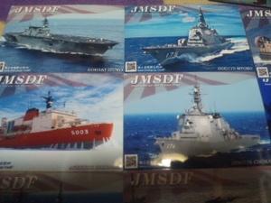 ニコニコ超会議 限定 自衛隊ブース 海上自衛隊 生写真10枚セット