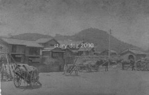 複製復刻 絵葉書/古写真 熊本停車場前 ヒーロー煙草看板 明治期