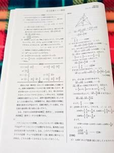 鉄緑会 高3計算テスト 数学 駿台 河合塾 鉄緑会 代ゼミ Z会 ベネッセ SEG 共通テスト