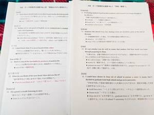鉄緑会 高3テーマ別英作文演習 駿台 河合塾 鉄緑会 代ゼミ Z会 ベネッセ SEG 共通テスト