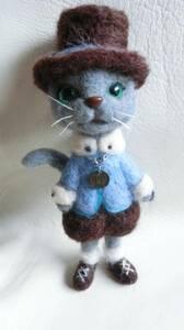 羊毛フェルト 猫 かわいいロシアンブルー ハンドメイド