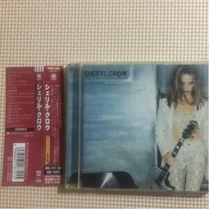 シェリル・クロウ シェリル・クロウ 国内盤 帯付き CD【国内盤2曲追加収録】